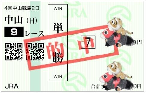 中山141207.jpg