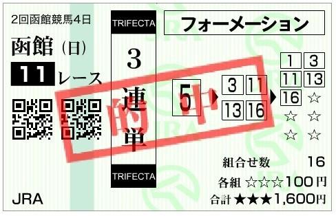 函館150719.jpg